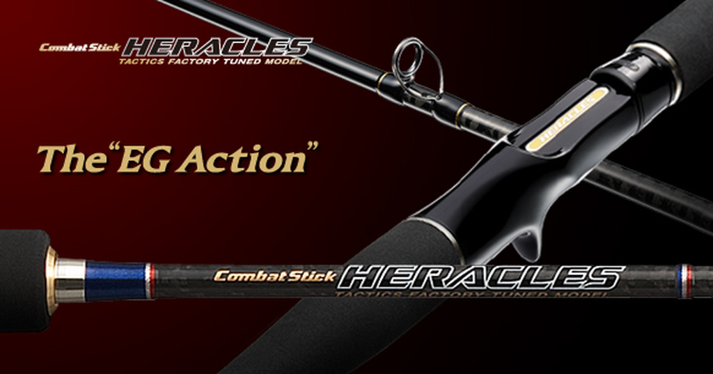 EVERGREEN COMBAT STICK HERACLES THE